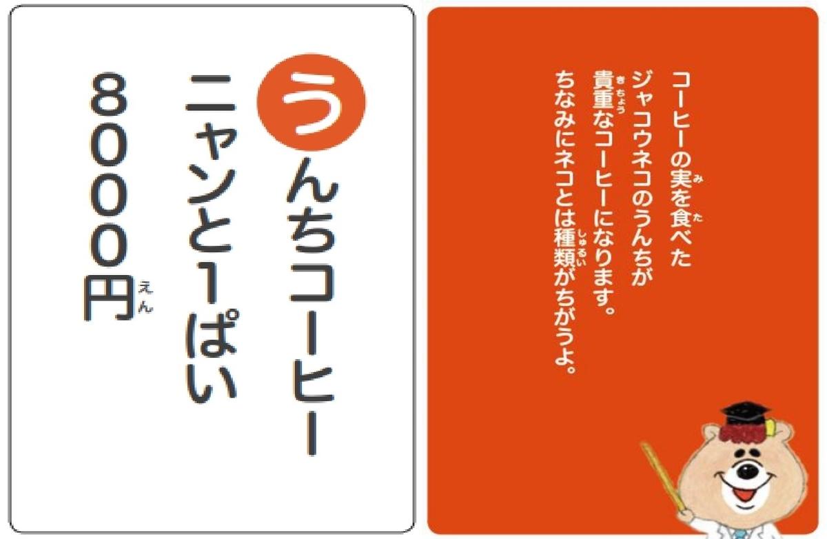 f:id:mojiru:20191111100900j:plain