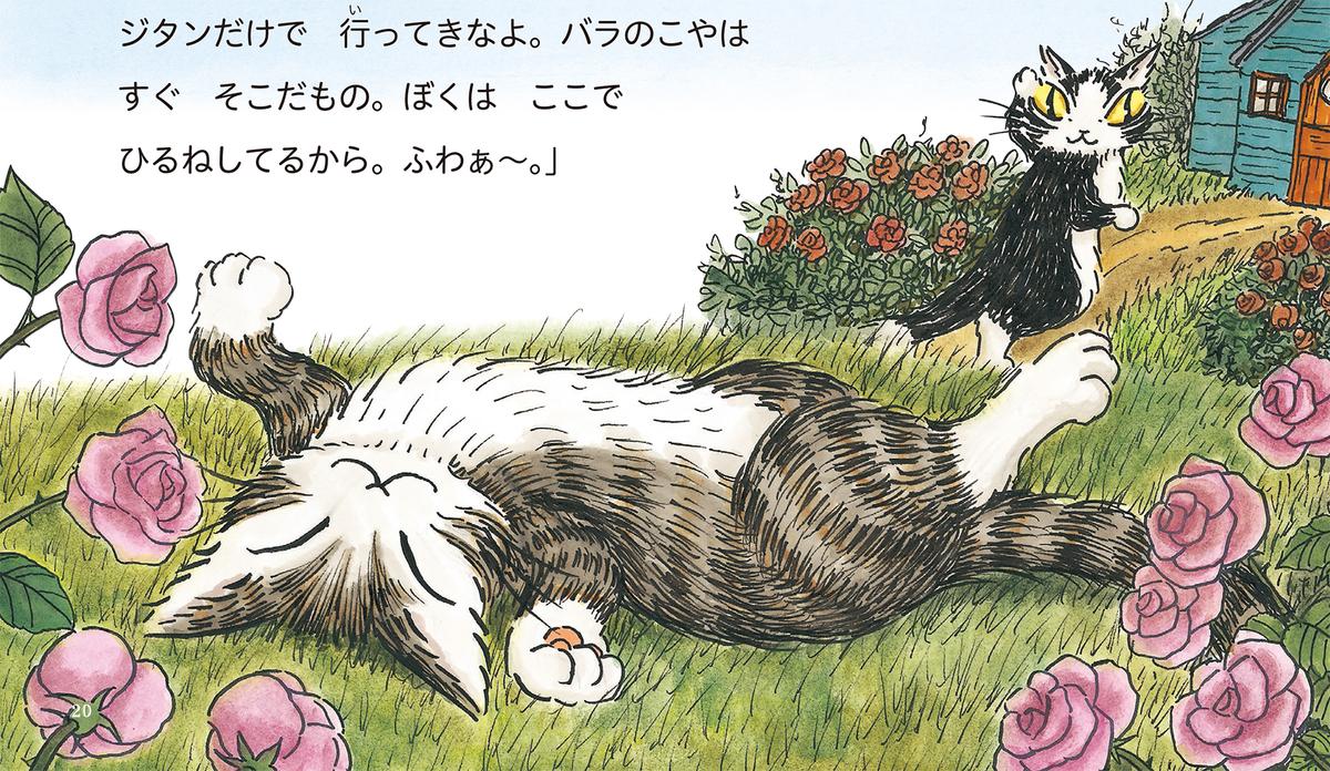 f:id:mojiru:20191112084521j:plain