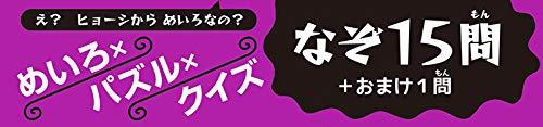 f:id:mojiru:20191112084903j:plain