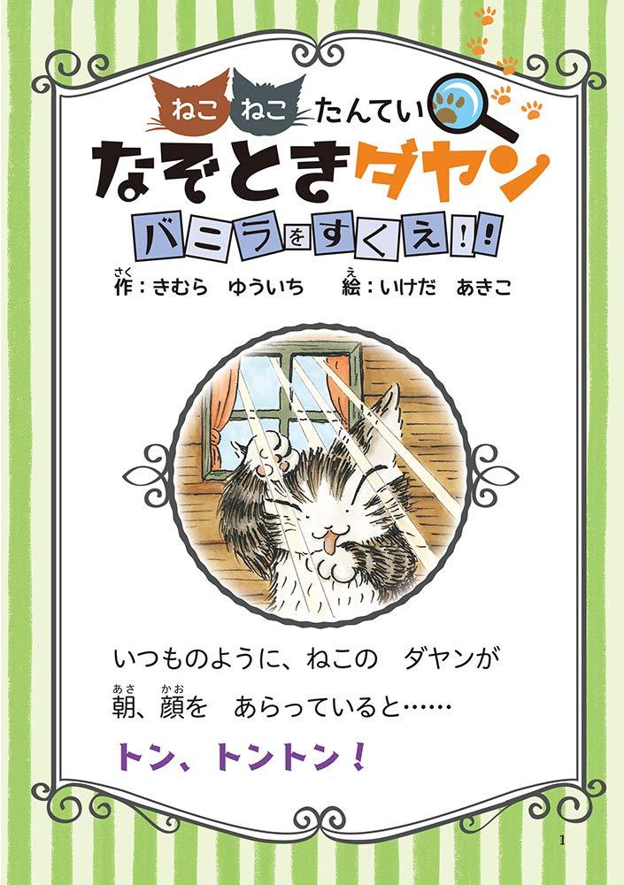 f:id:mojiru:20191112084909j:plain