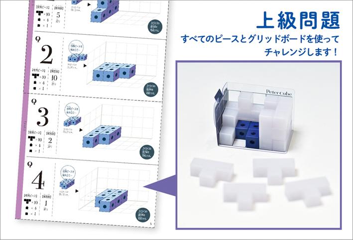 f:id:mojiru:20191115083437j:plain