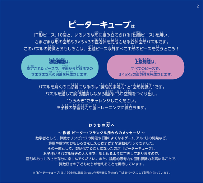 f:id:mojiru:20191115083449j:plain