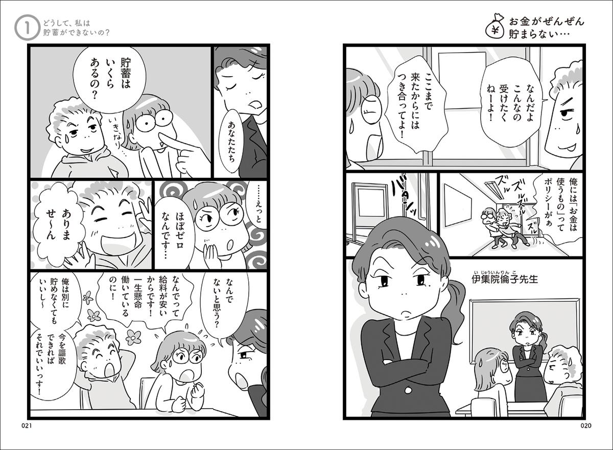 f:id:mojiru:20191115090418j:plain