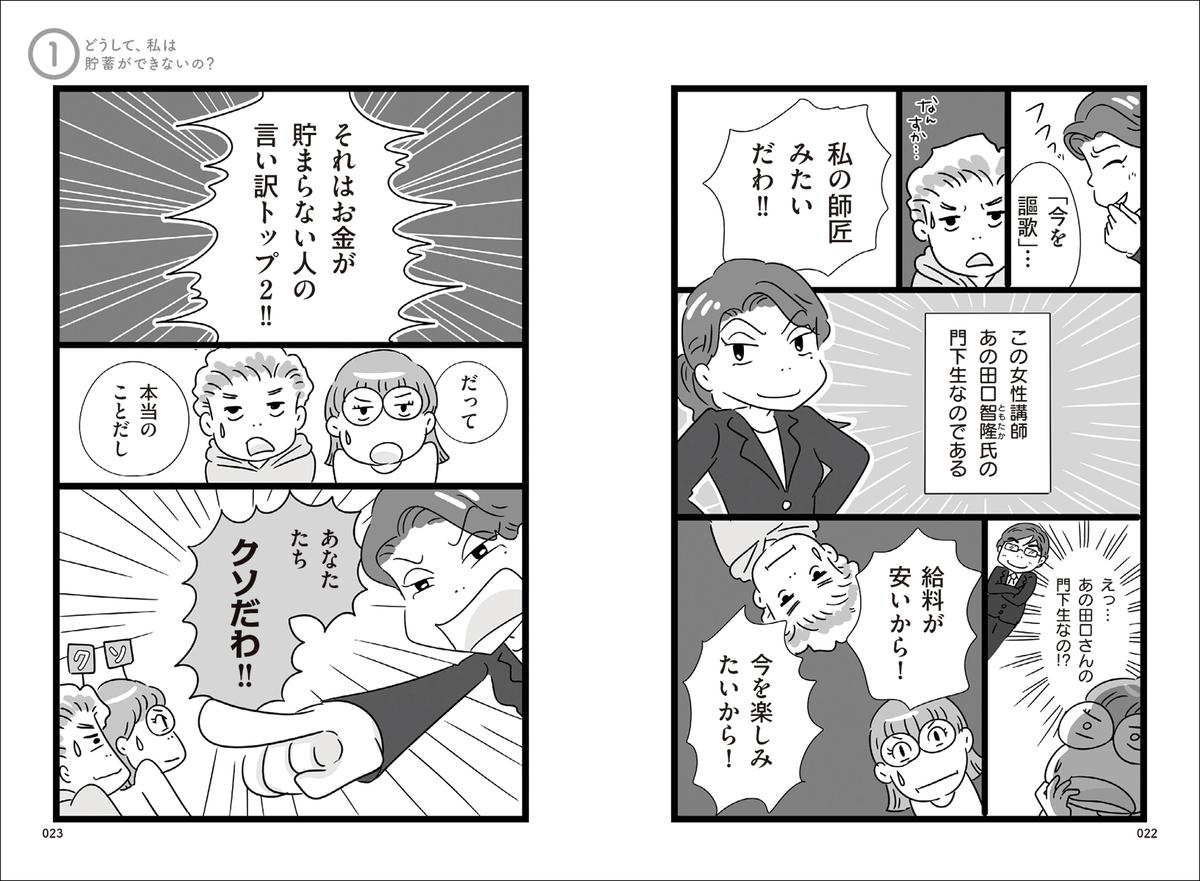 f:id:mojiru:20191115090422j:plain