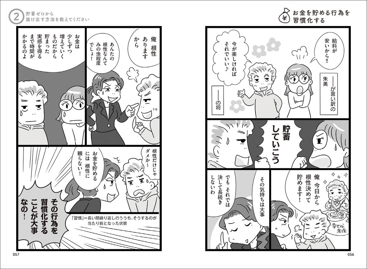 f:id:mojiru:20191115090428j:plain