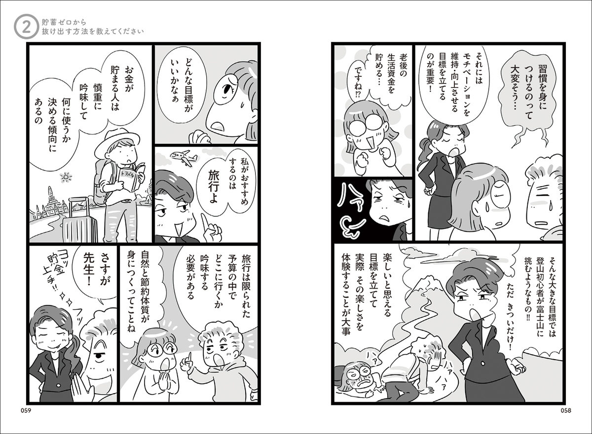 f:id:mojiru:20191115090443j:plain
