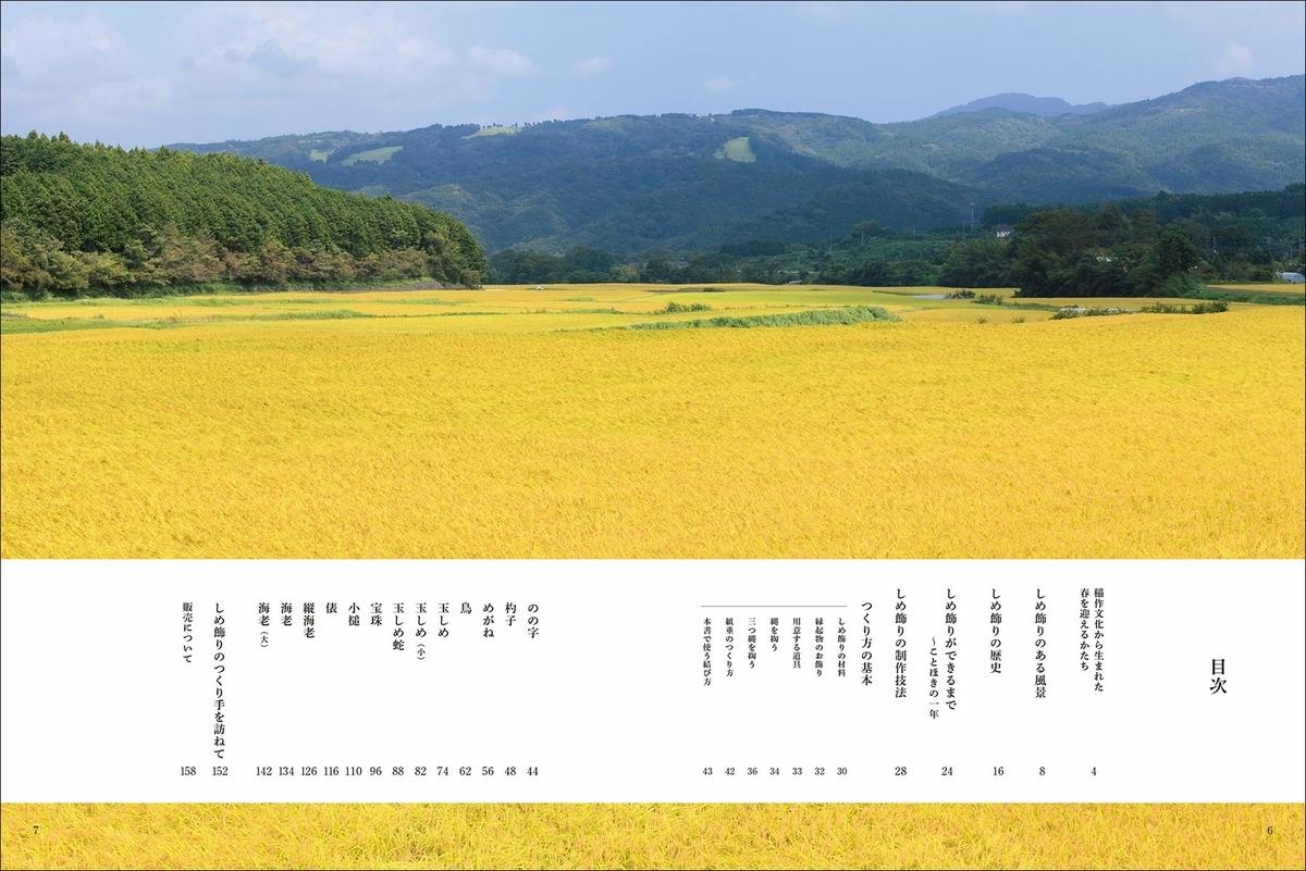 f:id:mojiru:20191119081058j:plain