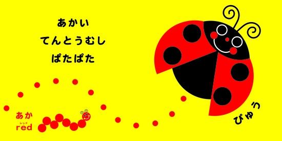 f:id:mojiru:20191119085152j:plain
