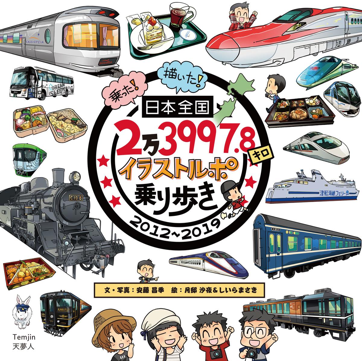 f:id:mojiru:20191120084053j:plain