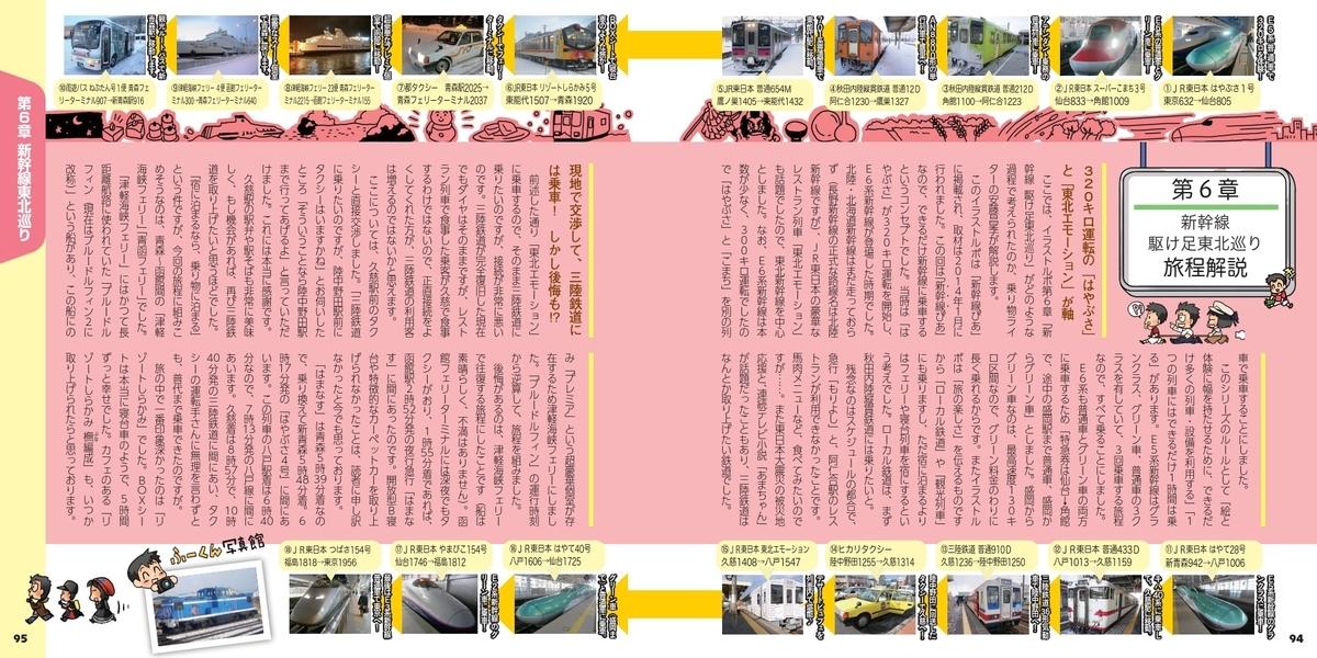 f:id:mojiru:20191120084321j:plain