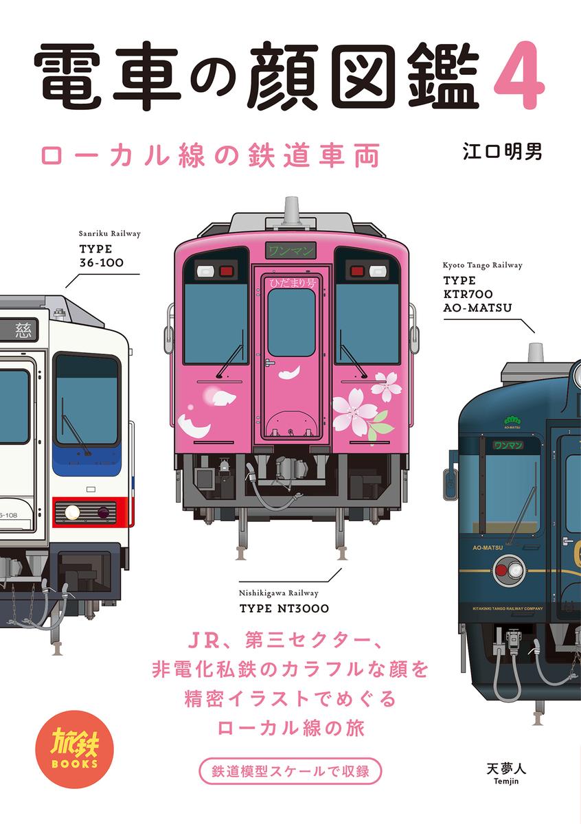 f:id:mojiru:20191120085434j:plain