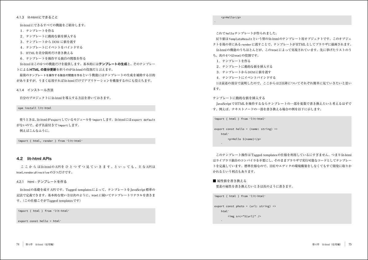 f:id:mojiru:20191121080545j:plain