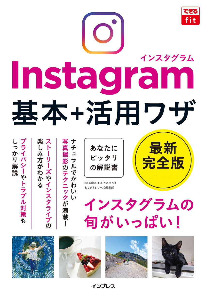 f:id:mojiru:20191121082020j:plain