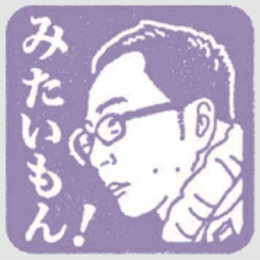 f:id:mojiru:20191121082059j:plain