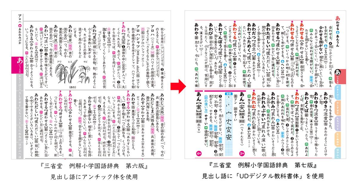f:id:mojiru:20191121090433j:plain