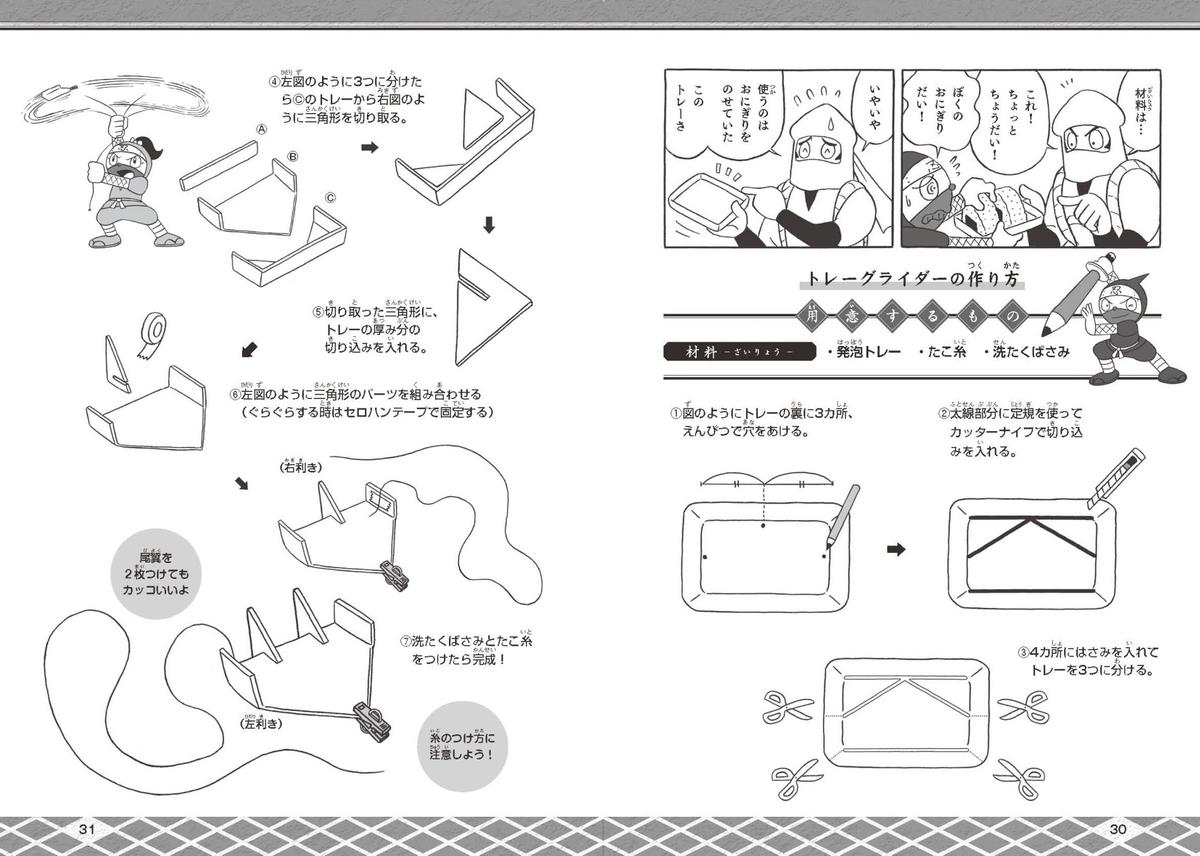 f:id:mojiru:20191121125015j:plain