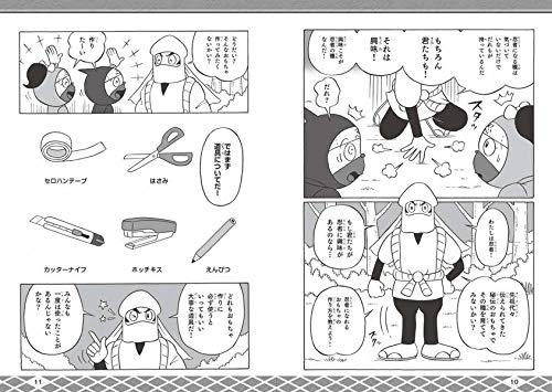 f:id:mojiru:20191121125122j:plain