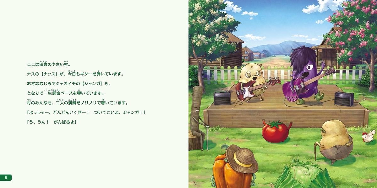 f:id:mojiru:20191122080621j:plain