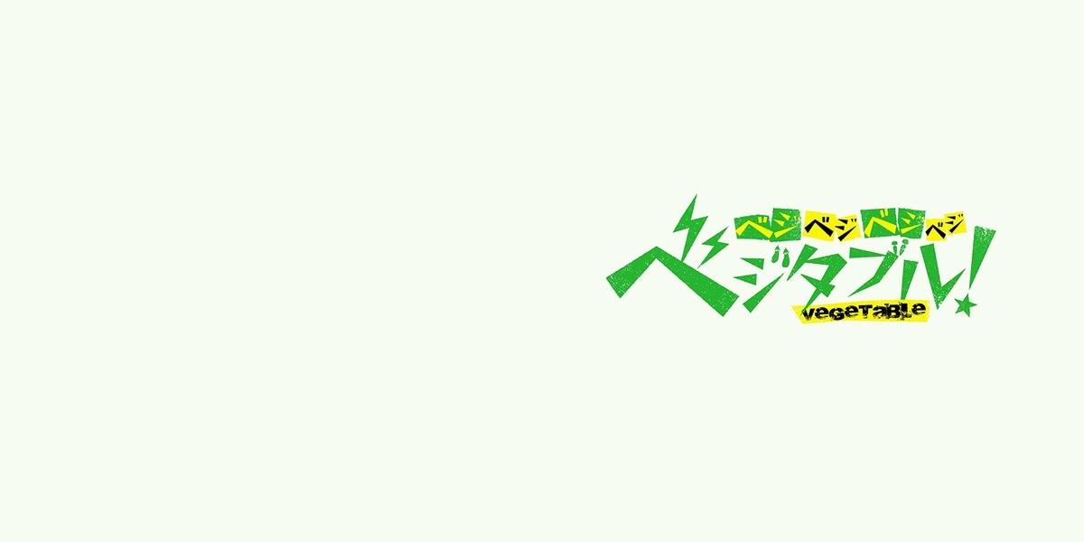 f:id:mojiru:20191122080629j:plain
