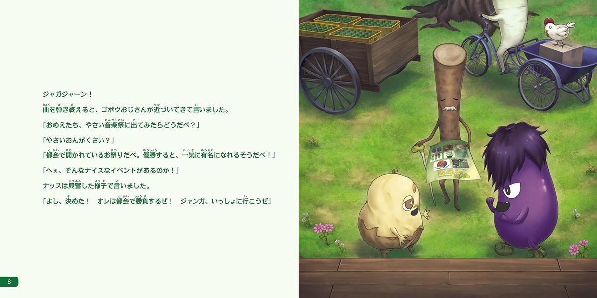 f:id:mojiru:20191122080700j:plain