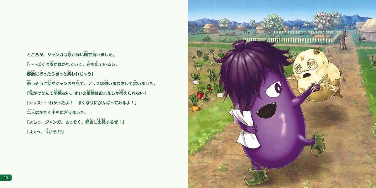 f:id:mojiru:20191122080724j:plain