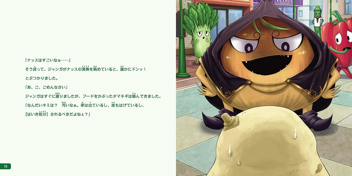 f:id:mojiru:20191122080756j:plain