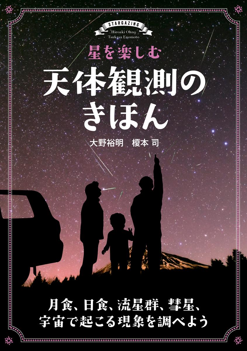f:id:mojiru:20191122083611j:plain