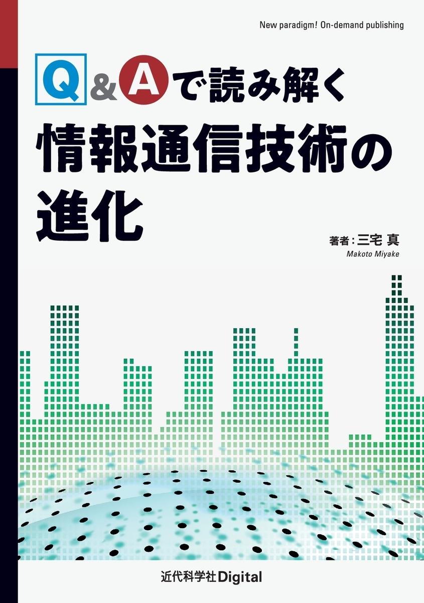 f:id:mojiru:20191126080904j:plain