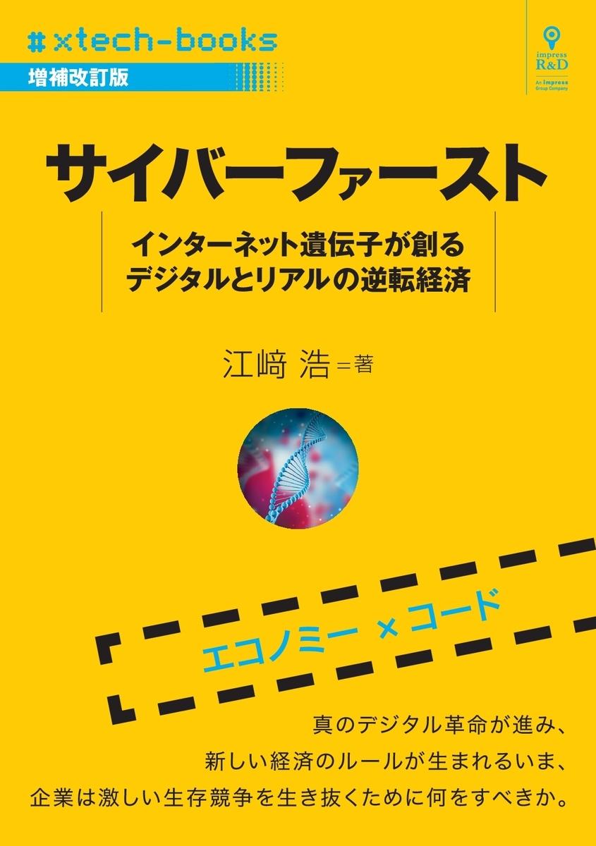 f:id:mojiru:20191126081814j:plain