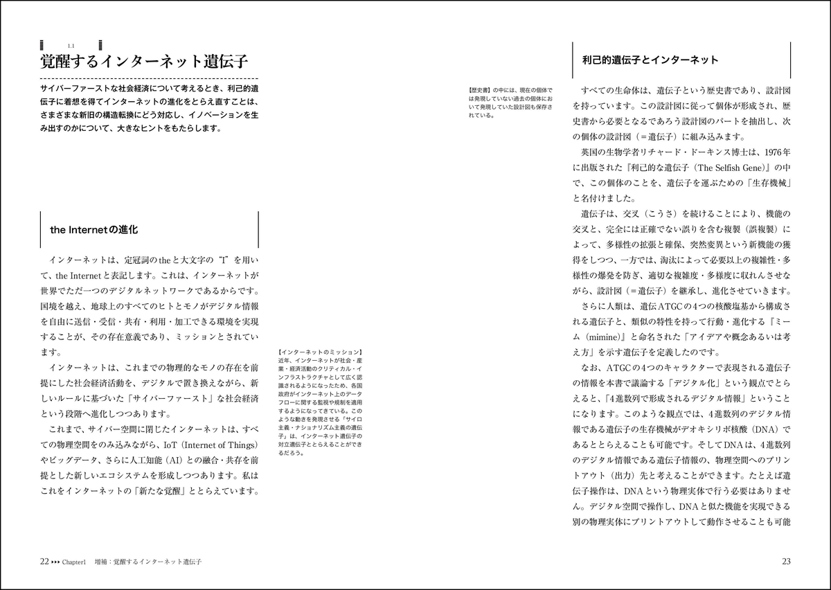 f:id:mojiru:20191126081850j:plain