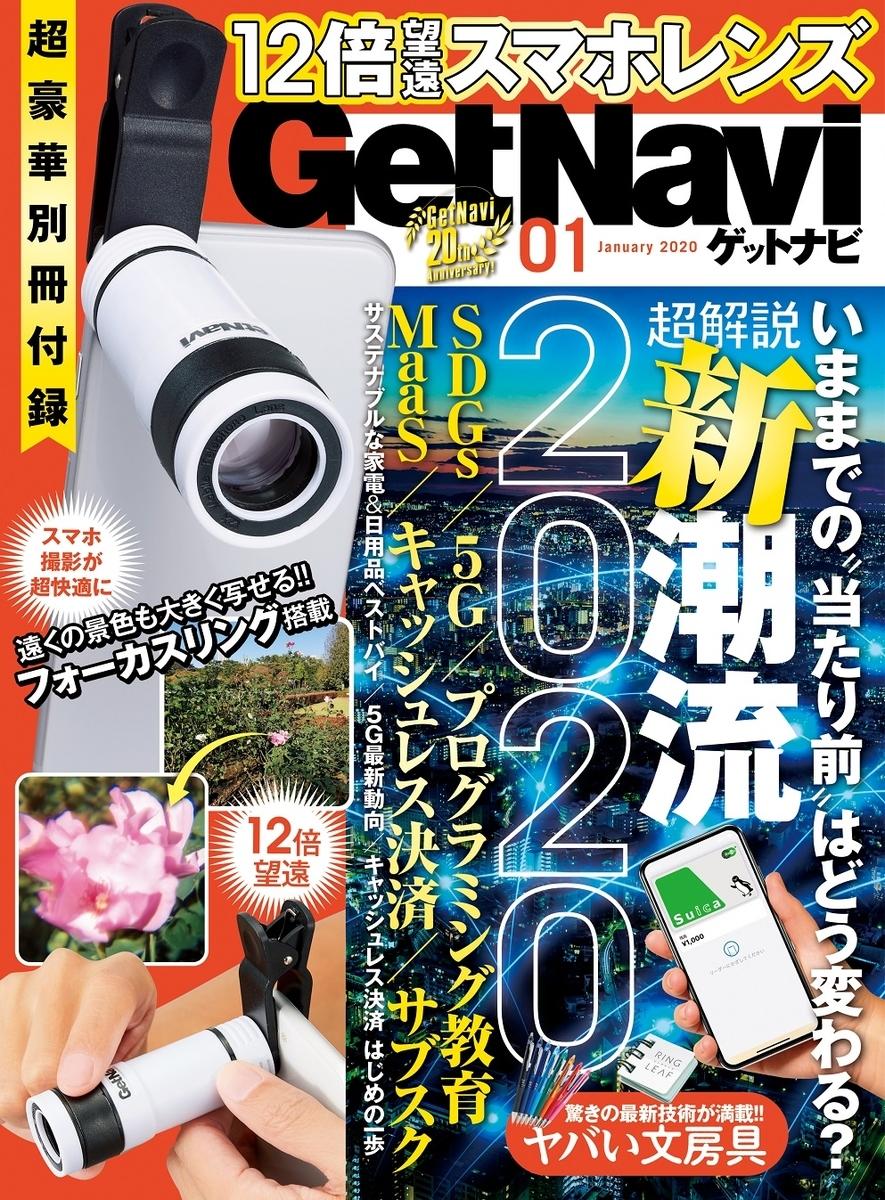 f:id:mojiru:20191127075818j:plain
