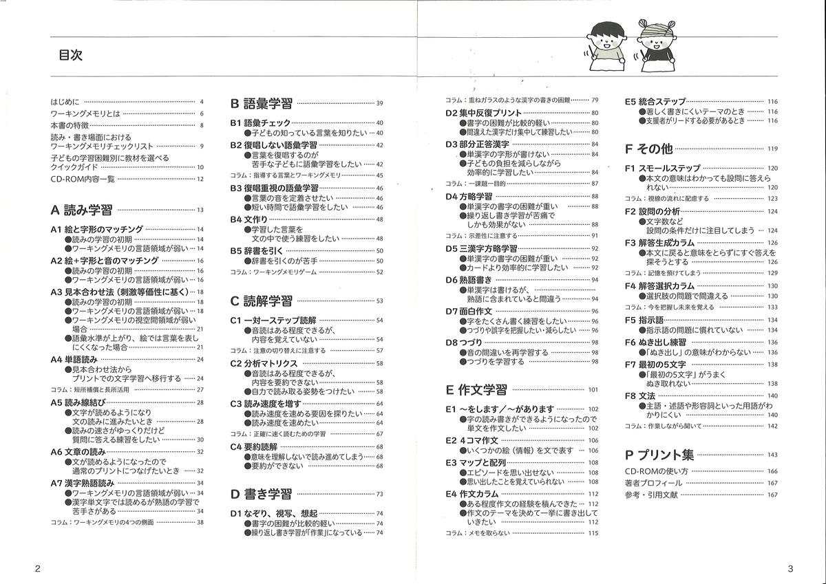 f:id:mojiru:20191127082251j:plain