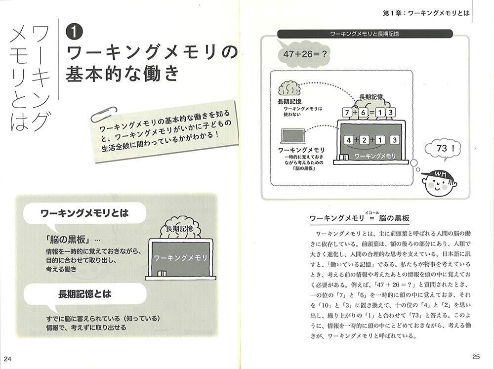 f:id:mojiru:20191127082553j:plain