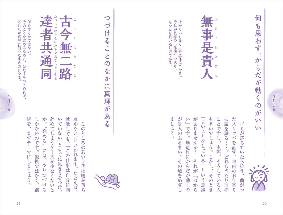 f:id:mojiru:20191129080024j:plain