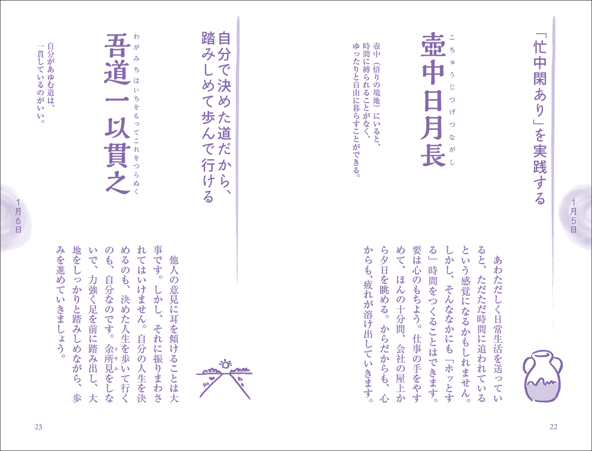 f:id:mojiru:20191129080031j:plain