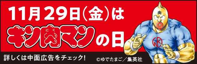 f:id:mojiru:20191129081435p:plain