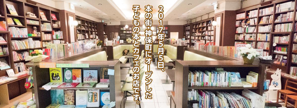 f:id:mojiru:20191202080554j:plain