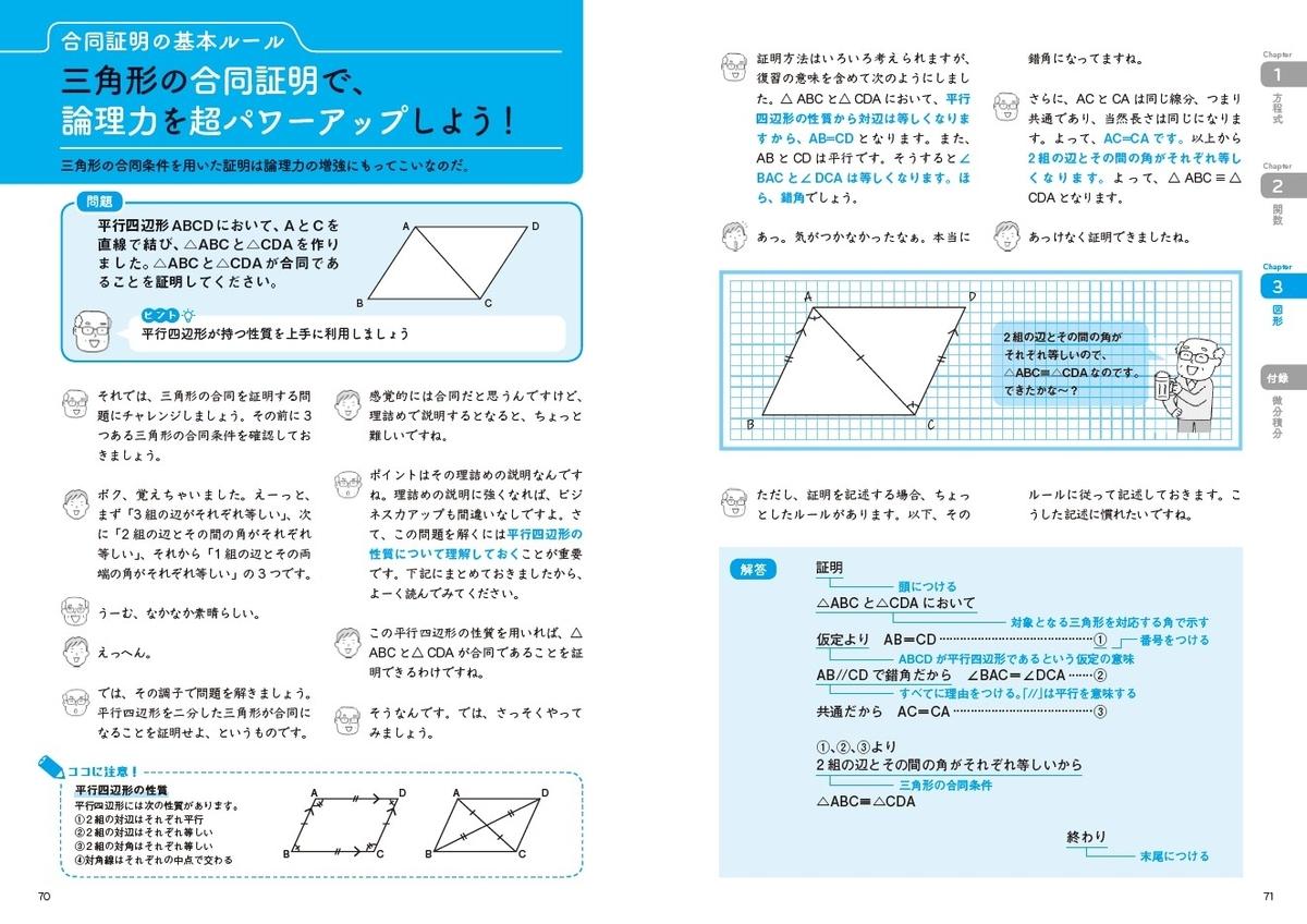 f:id:mojiru:20191202084208j:plain