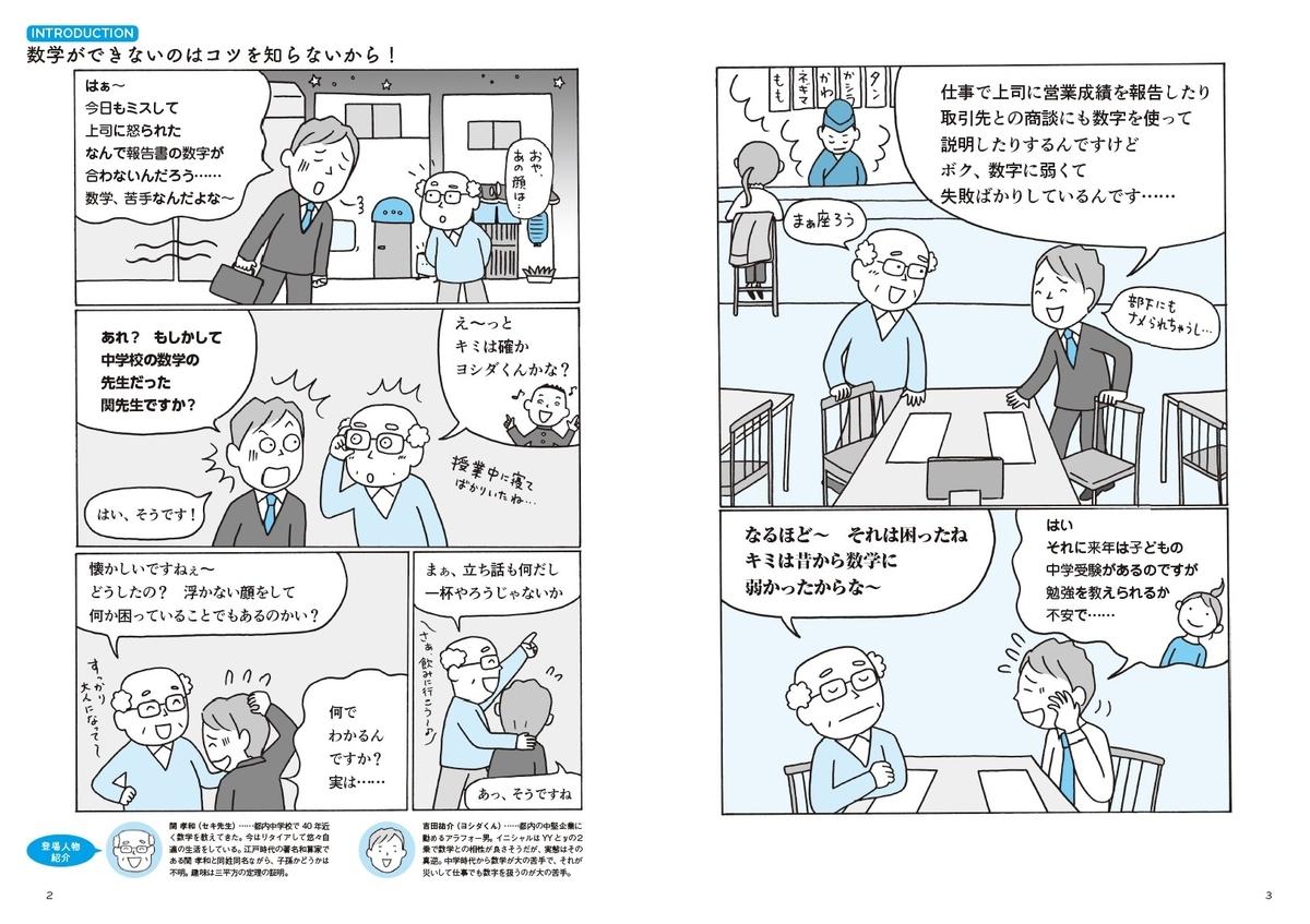 f:id:mojiru:20191202084217j:plain