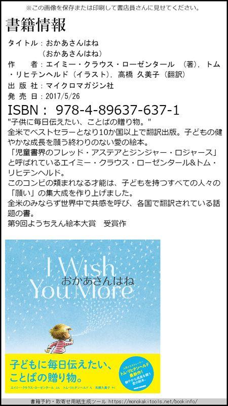 f:id:mojiru:20191202085215j:plain
