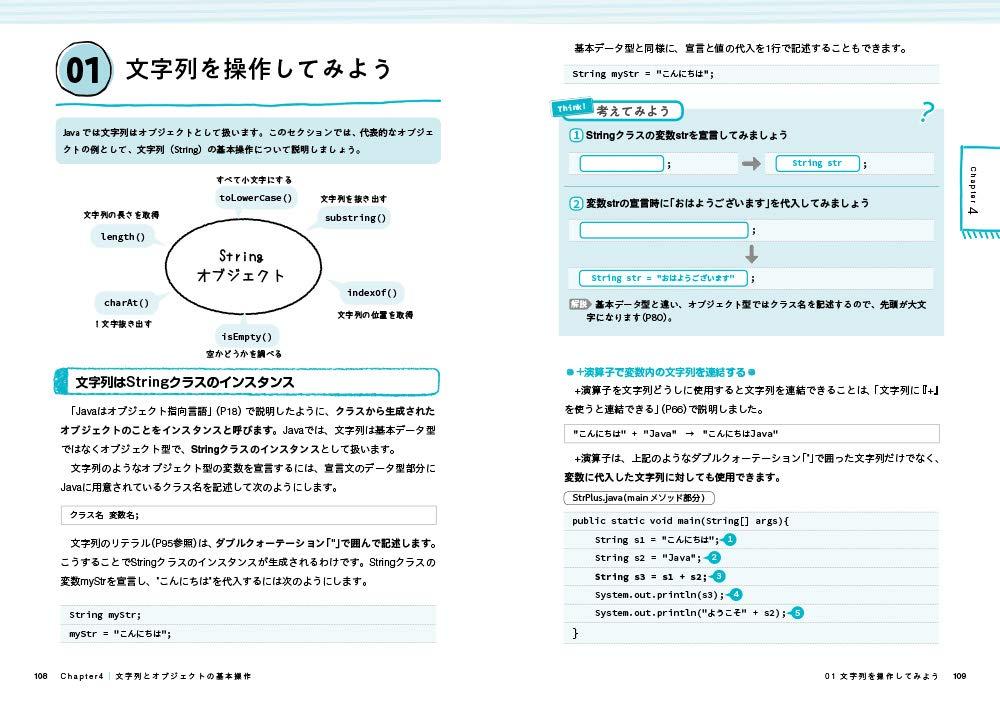 f:id:mojiru:20191204082231j:plain