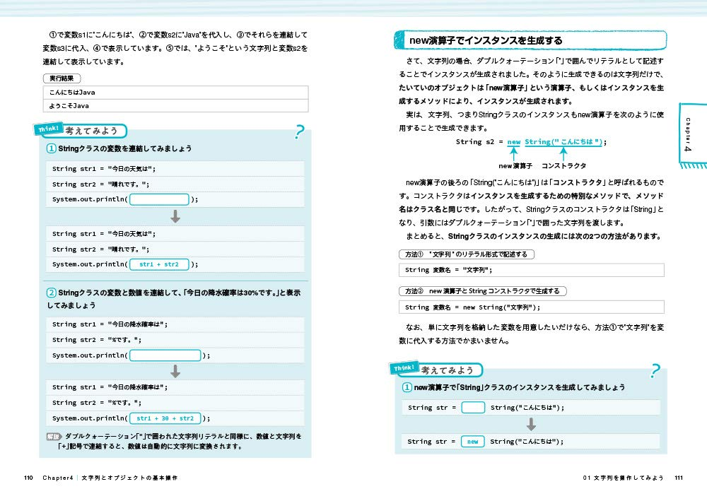 f:id:mojiru:20191204082238j:plain