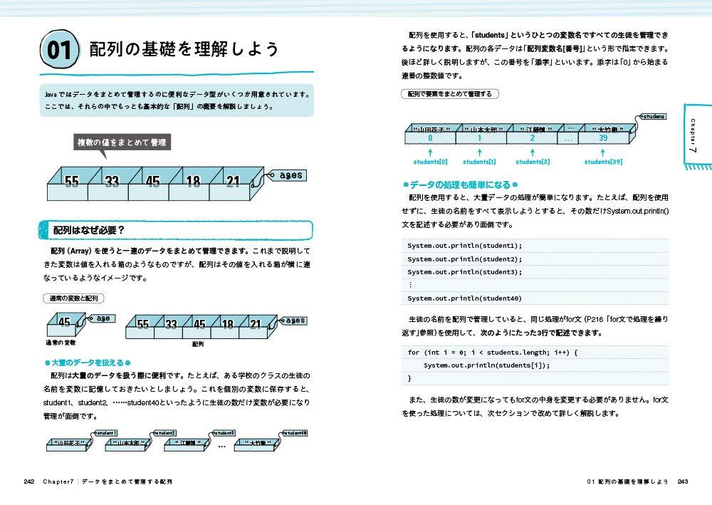 f:id:mojiru:20191204082251j:plain