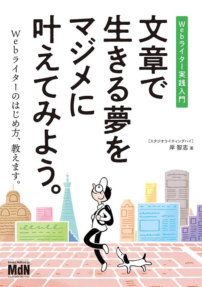 f:id:mojiru:20191204083337j:plain