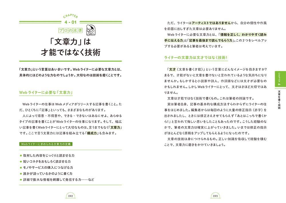 f:id:mojiru:20191204083526j:plain