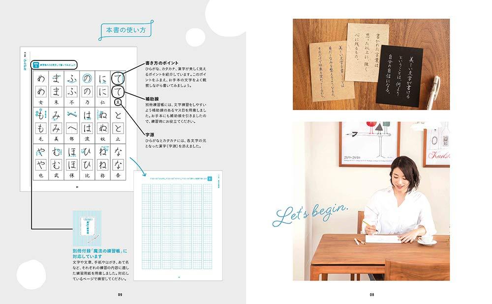 f:id:mojiru:20191204085457j:plain