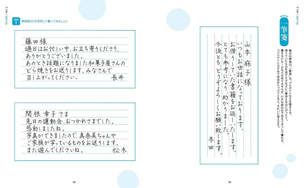 f:id:mojiru:20191204085526j:plain