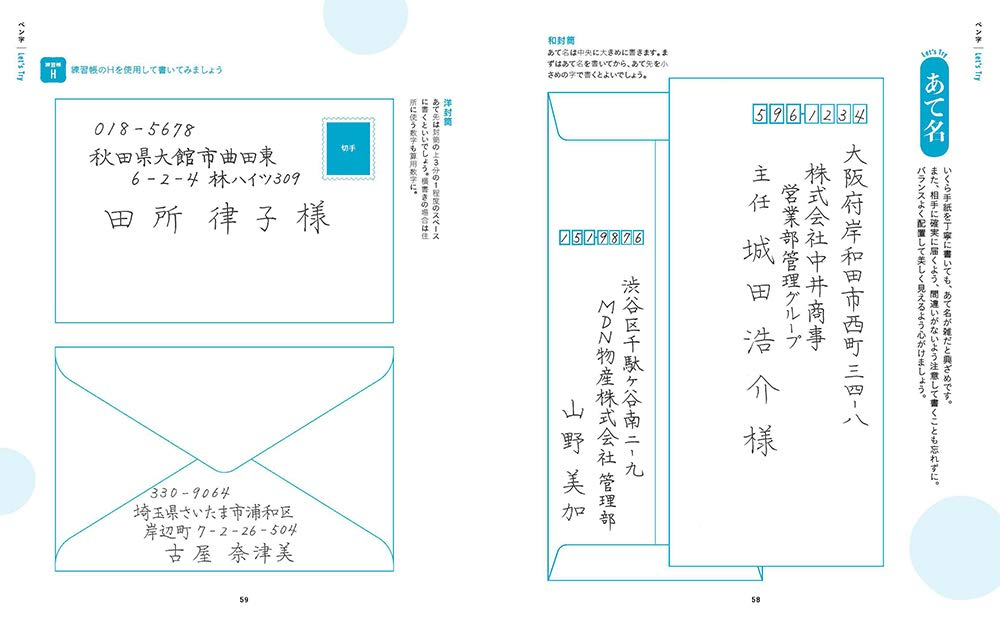 f:id:mojiru:20191204085531j:plain