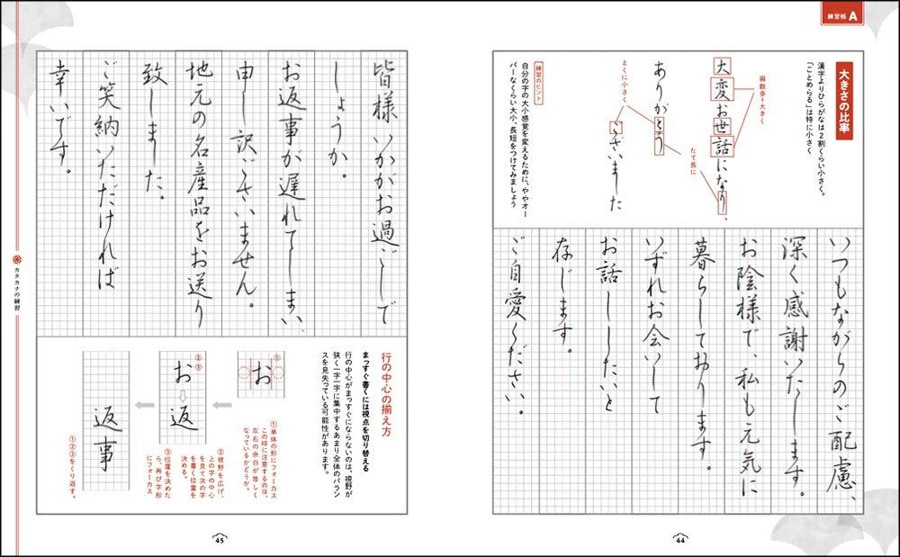f:id:mojiru:20191204085829j:plain