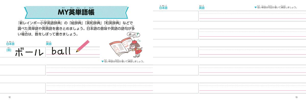 f:id:mojiru:20191206090028j:plain